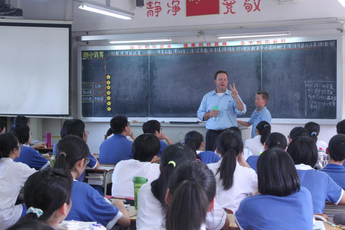 Image of Einstein principal visits China to establish exchange program